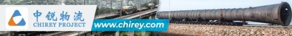Chirey Project