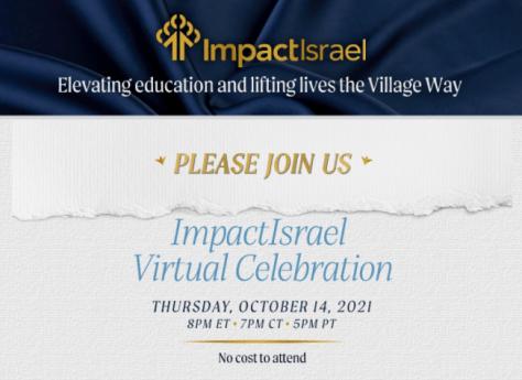Impact Israel Concert invite