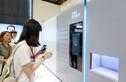 Así es Cainiao, la empresa sobre la que Alibaba quiere construir el futuro de la logística mundial