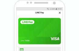 Line y VISA