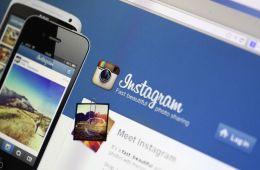 Instagram Stories desde la web