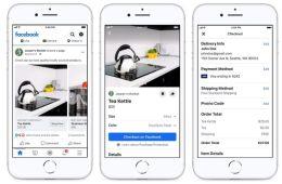 La compra mediante Facebook e Instagram Shopping recibe un nuevo impulso con más posibilidades publicitarias