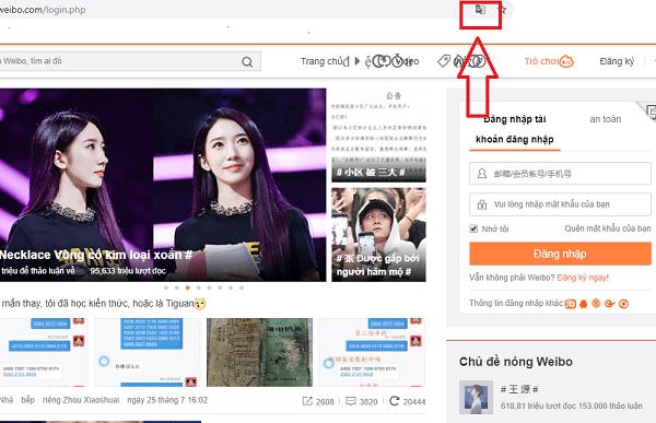 Cách sử dụng Weibo bằng Tiếng Việt