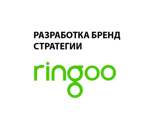 logo-ringoo_ru