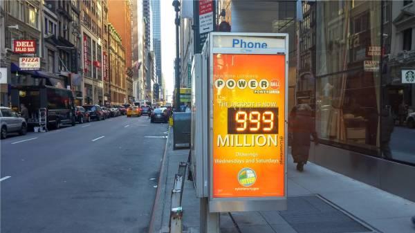 Powerball Jackpot . - Marketing Art