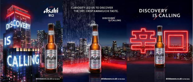 Asahi Super Dry Japanese Beer brand, three advertisements side by side, all featuring an Asahi beer bottle and the text