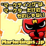 marketingis.jp