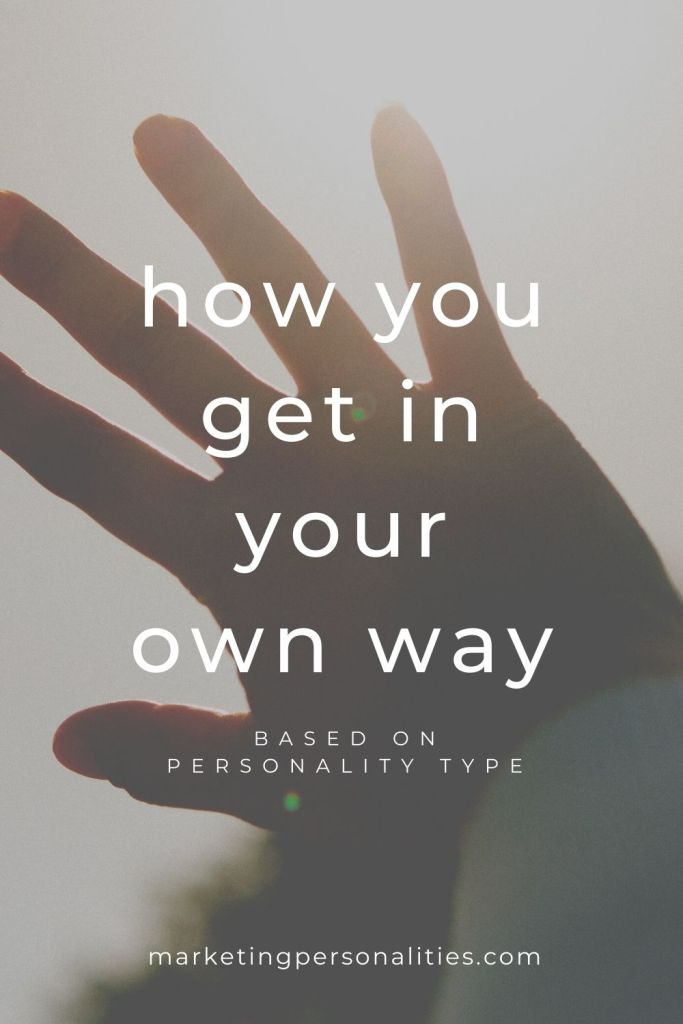 How You Get in Your Own Way, based on personality type - from MarketingPersonalities.com