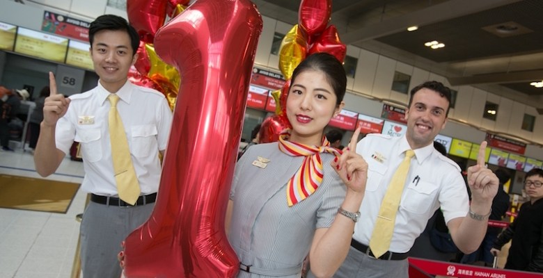 Hainan Airlines Cabin Crew Celebrate 1 year at Manchester Airport