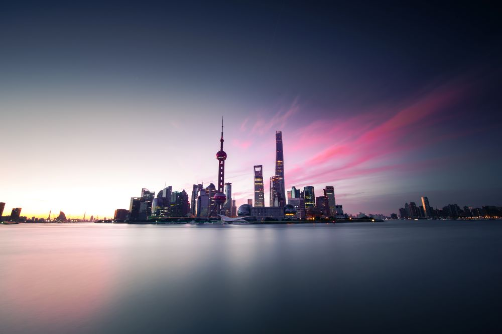 Shanghai's modern skyline
