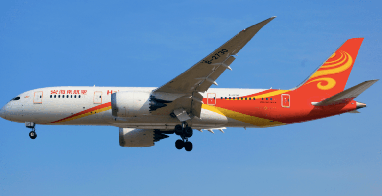 Hainan Airlines' expanded Manchester to Bejing service will run from June 1.
