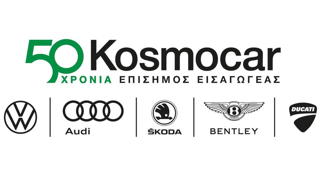 Δράσεις της Kosmocar για τις ανάγκες των υπηρεσιών υγείας