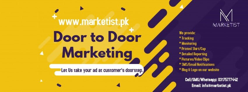 D2D Marketing - Facebook cover design