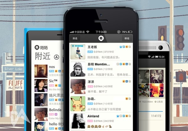 China's-flirty-Momo-app-quickly-doubles-user-base-now-chats-up-80-million-people