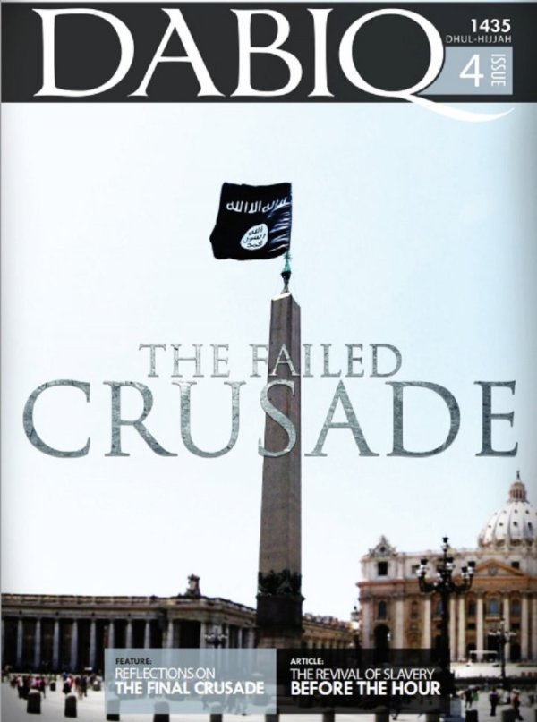 The ISIS propaganda magazine Dabiq. Note that it looks like Time or Newsweek than an Arabic text.