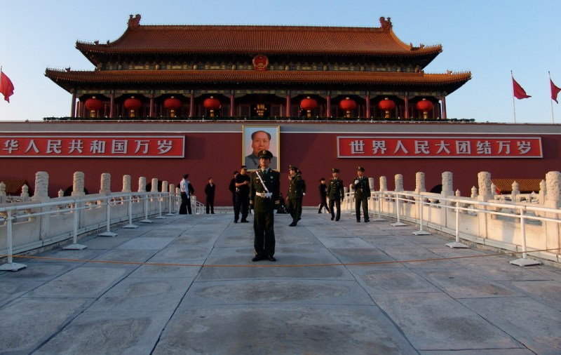 forbidden-city-mao-guard