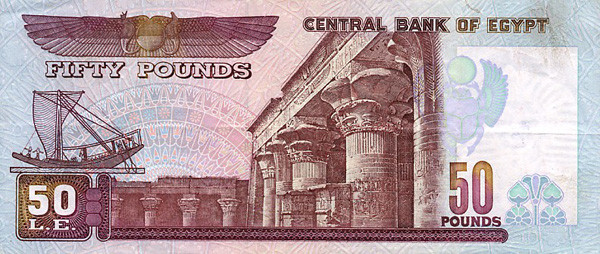 egp-50-egyptian-pounds-1