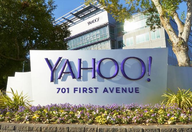 Yahoo-building (1)