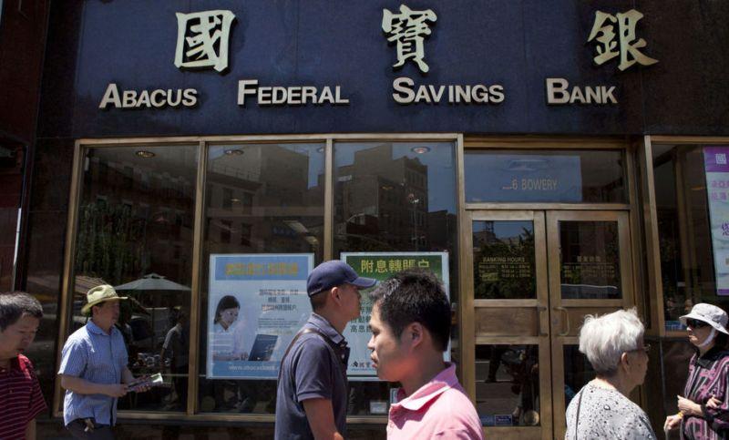 abacus-federal-savings-bank-fue-uno-de-los-pocos-condenados-durante-la-crisis-reuters-andrew-burton