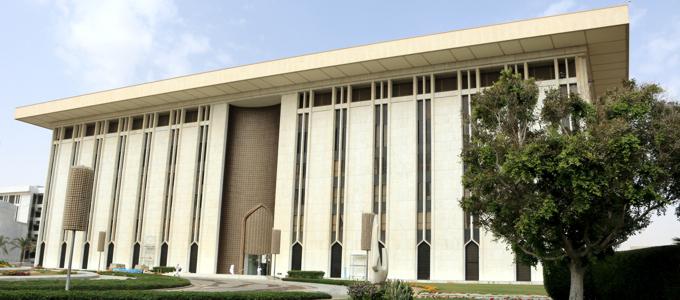 The Saudi Arabian Monetary Agency.