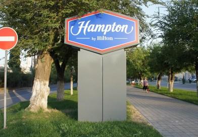 Can Hilton survive the Pandemic?