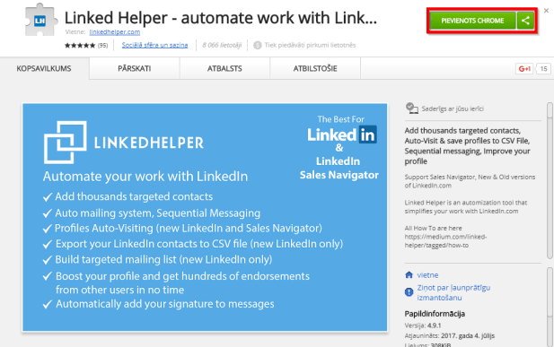 Linked helper
