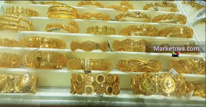 سعر الذهب اليوم في مصر الآن عيار 21 الثلاثاء 24 12 بالمصنعية بيع