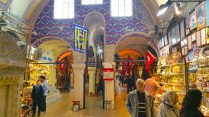 Grand Bazaar Marketplace in Istanbul, Market Nosh