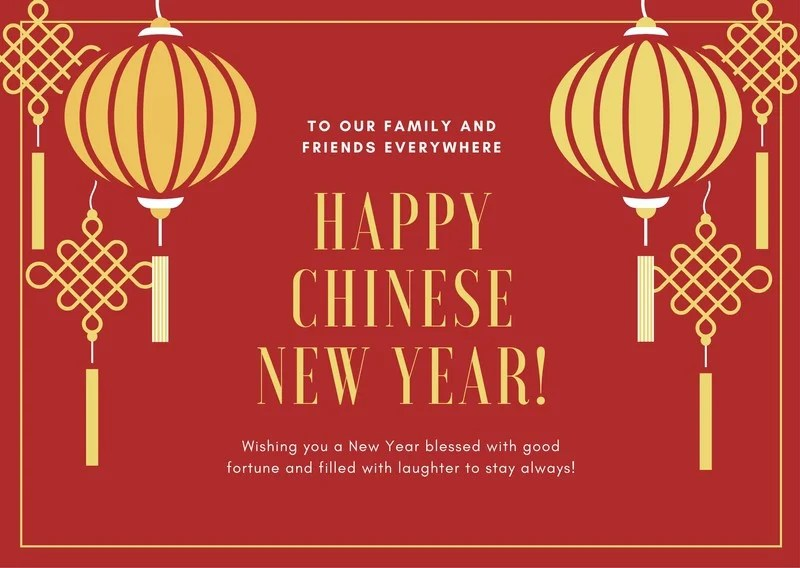 free chinese new year cards templates
