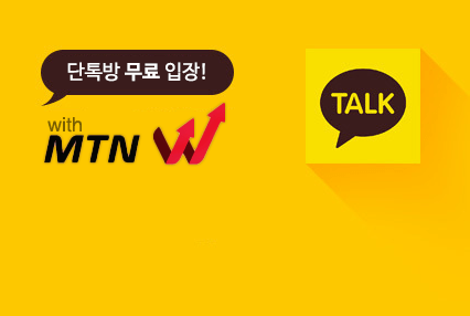 Openchat banner