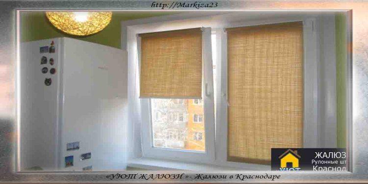 Рулонные шторы для окон на кухню
