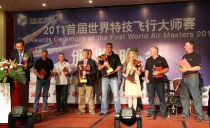 Dazu_World Air masters 2011 - mark jefferies