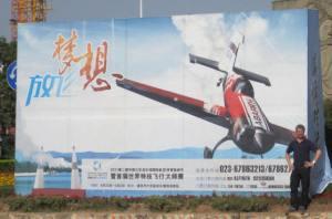dazu_world air masters 2011 - pilot, mark jefferies