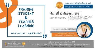 Courses & seminars – Mark Pegrum