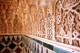 Nasrid Palaces 7