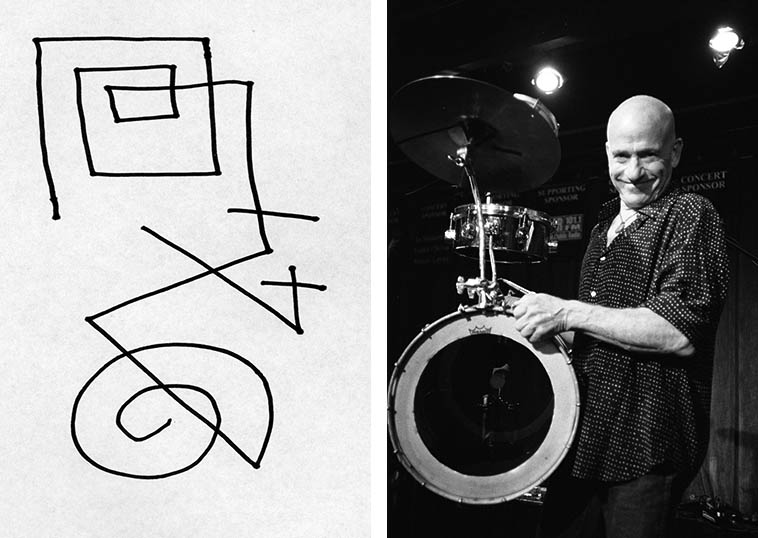 Jefferson Voorhees, one of the great drummers of New Mexico for the last 3 decades -- May 16, 2o15 -- photo & line drawing by Mark Weber