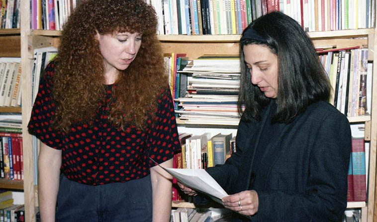 Two of my favorite people I haven't seen in a long time -- poet Cheryl CAT Townsend and impresario Suzanne Degaetano at her bookstore Mac's Backs in Coventry, Cleveland, Ohio -- November 13, 1994 -- photo by Mark Weber ---- Cheryl was the publisher/editor of IMPETUS literary magazine all through the 1980s and 90s