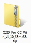 Markzware Q2ID for InDesign CC ZIP File