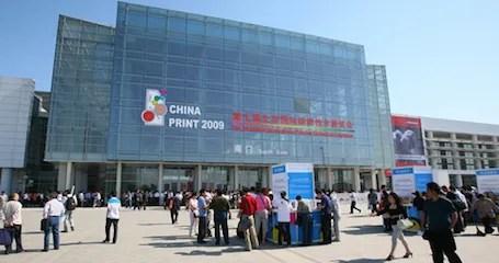 China Print 2009 for Chinese printing companies