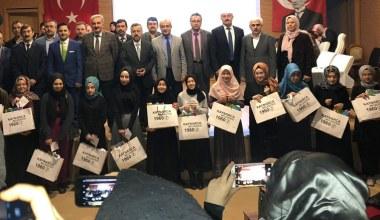 'Genç Nida Kız Öğrenciler Kur'an-ı Kerim'i Güzel Okuma Yarışması' Kaynarca'da Yapıldı