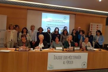 Colloque au Sénat à Paris : « Les femmes des deux rives de la Méditerranée face à l'extrémisme »