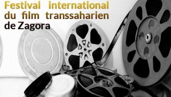 Zagora abrite la 14è édition du Festival international du film transsaharien, du 30 novembre au 4 décembre