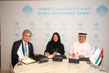 DEWA Signe un Protocole d'Entente avec Expo 2020 Dubaï et Siemens pour lancer la première installation d'électrolyse d'hydrogène à énergie solaire