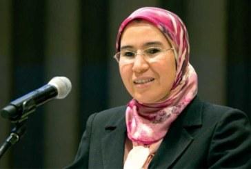ONU: Mme El Ouafi souligne l'engagement du Maroc pour le développement durable