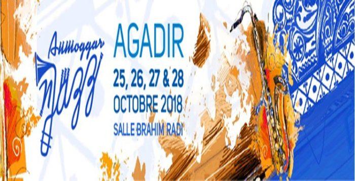2ème édition de l'ANMOGGAR N JAZZ du 25 au 28 octobre à Agadir