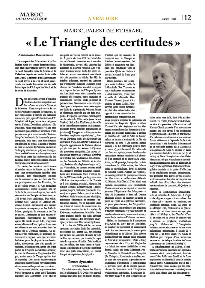 https://i0.wp.com/maroc-diplomatique.net/wp-content/uploads/2019/04/P.-12-Maroc-Israël.jpg?fit=696%2C980&ssl=1