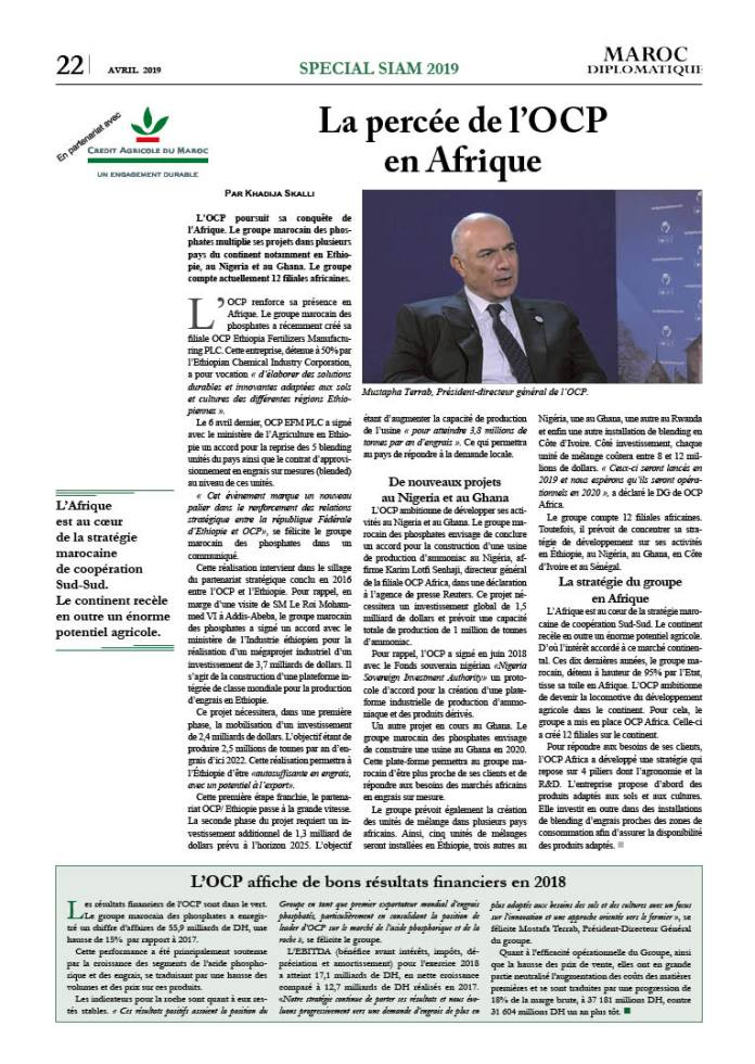https://i0.wp.com/maroc-diplomatique.net/wp-content/uploads/2019/04/P.-22-OcP-Khadija.jpg?fit=696%2C980&ssl=1