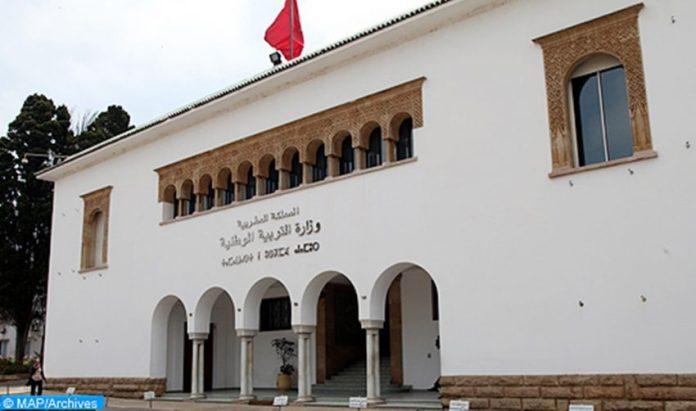 Le ministère de l'Education