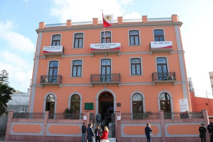 Le Consul Général du Royaume du Maroc à Algésiras