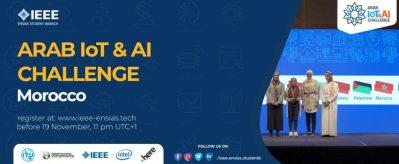 Arab IoT & AI Challenge - Morocco